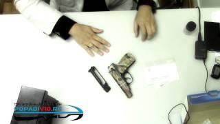 Пневматический пистолет МР 654 К23 (Камуфляж) Купить popadiv10.ru(, 2015-09-05T14:34:49.000Z)