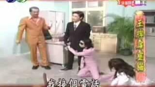 S H E -超爆笑喜剧王牌霹雳猫