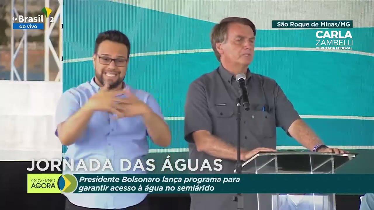 Linda homenagem do Presidente Bolsonaro a todos os médicos do Brasil!