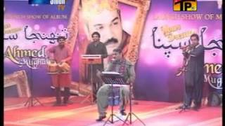 Haal Hite Pehinjo Kaer Aa - Ahmed Mughal