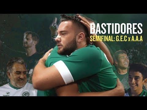 Bastidores - Goiás 2x1 Anapolina - #NadaPodeAbalar