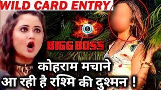 BIGG BOSS 13 Wild Card Entry: Rashami's Enemy to enter in BB House!
