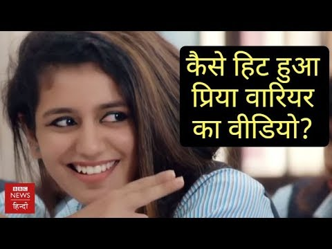 Priya Prakash Varrier In Conversation With BBC Hindi