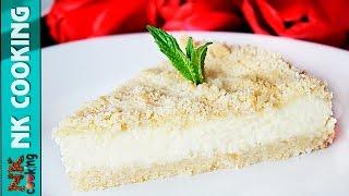 КОРОЛЕВСКАЯ ВАТРУШКА 🍰 Быстрый Творожный Пирог 🍰 Рецепты NK cooking
