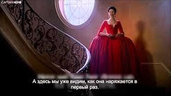 "Caitriona Balfe for Showcase: Anatomy of a Scene ""Red Dress"" [RUS SUB]"
