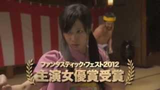 映画『デッド寿司』 2013年7月3日(水) DVD、ブルーレイ同時発売! 鬼才・...