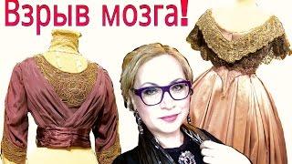 Я нарушилась от этой красоты... Старинные платья...Vlog.