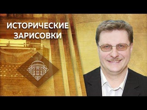 Е.Ю.Спицын и В.Е.Воронин