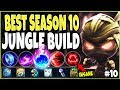 LOL META AMUMU JUNGLE SEASON 10 BUILD GUIDE #10 | STRONGEST JUNGLER | BEST Jungle Amumu s10 Gameplay
