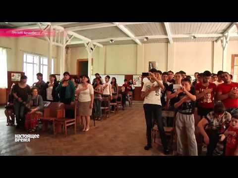 Армян и азербайджанцев объединяет грузинский язык
