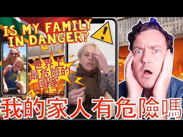 Is my family in Danger? Living in the most dangerous country on Earth...