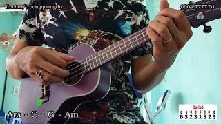 Bài 3: Hướng dẫn Ukulele - Phai Dấu Cuộc Tình - Điệu Ballad