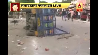 Kanpur: Vehicles set ablaze after members of two communities clashed over Muharram process