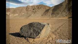 Движущиеся камни в долине смерти(Sailing stones)(Среди этого голого пространства разбросаны валуны — на вид самые обыкновенные, размерами от футбольного..., 2013-03-27T19:15:59.000Z)