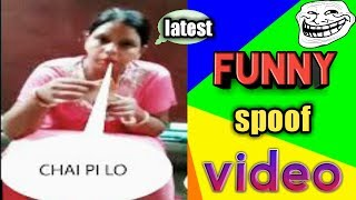 Chai pee lo!! Funny spoof video by bb ki wines & me!!