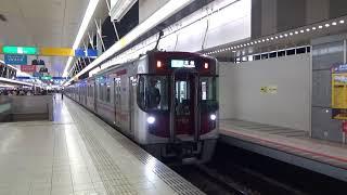 西鉄 9000形5両編成 下り急行 花畑行 警笛を鳴らして発車 福岡(天神)駅 2018年2月24日