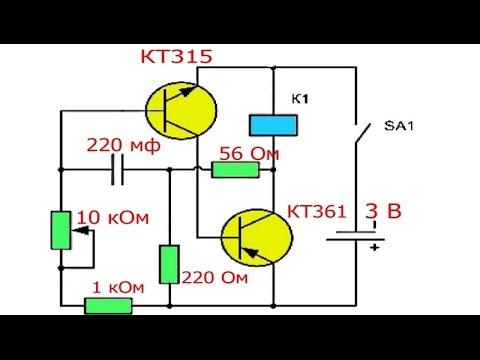 Зимняя электронная удочка - виброудочка - удочка с вибратором ...