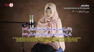 Maghfirah Hussein Surah Al Mulk Full Official Video HD