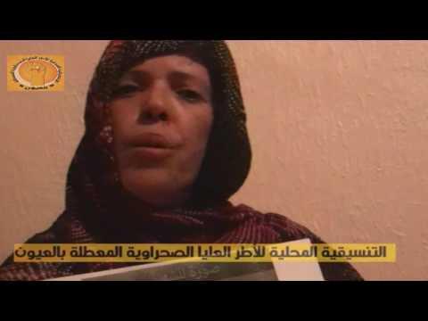 فيديو الحفل التأبيني بمنزل عائلة الشهيد محمد عالي ماسك