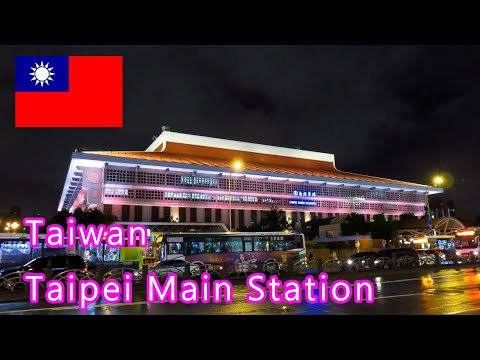 Taipei Main Station 台北車站