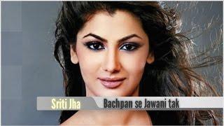 Sriti Jha Childhood Pictures (Bachpan se Jawani tak)