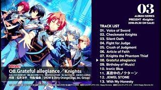 あんさんぶるスターズ!アルバムシリーズ Knights ダイジェスト動画 thumbnail