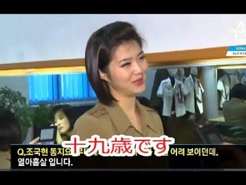 韓「モランボン楽団  楽屋の様子」2017.10 日本語字幕