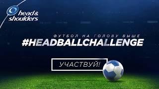 H&S #headballchallenge