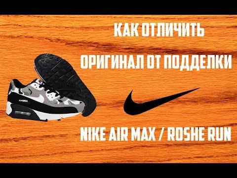 """Кроссовки """"Nike Air Presto"""" из интернет-магазина Aliexpress.из YouTube · С высокой четкостью · Длительность: 4 мин14 с  · Просмотры: более 21.000 · отправлено: 30.05.2014 · кем отправлено: 007lesia"""