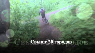 Велотур Москва - Самара / Biking Tour Moscow - Samara