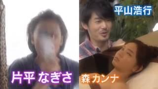 キャスト 深沢美咲(27) … 石原さとみ 深沢葉月(29) … 松下奈緒 櫻庭永人...