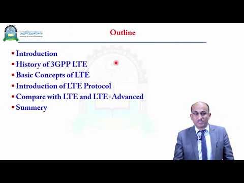 الحلقة الثانية عشر والاخيرة (Introduction of 3GPP long Term Evolution)- مقرر الشبكات الخلوية