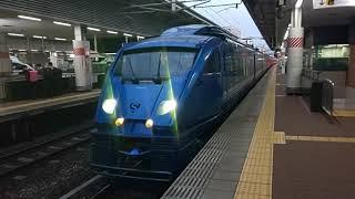 ラスナン【博多駅・883系・回送】883系AO-18回送発車シーン