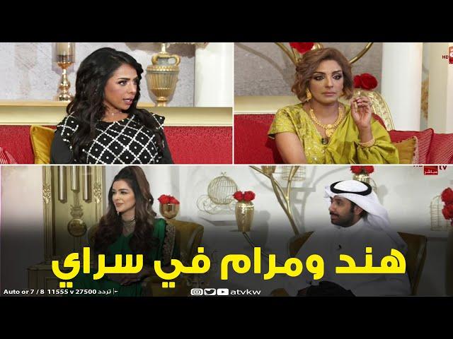 سراي   الفنانتين هند البلوشي و مرام البلوش وكواليس مسلسلاتهم في رمضان