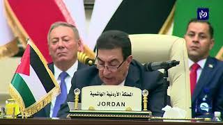 الأردن يدعو إلى توحيد الجهود الإقليمية لمواجهة التحديات المشتركة (20-4-2019)