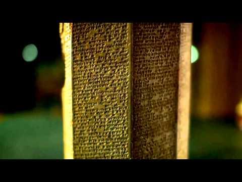 Wonder World : King Nebuchadnezzar II Built The Hanging Gardens of Babylon