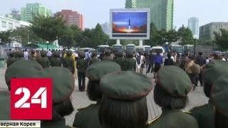 Мир объединился против Северной Кореи: что готовит Ким Чен Ын