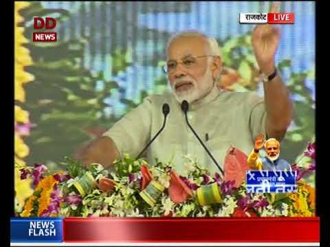 PM Modi addresses at the foundation stone laying ceremony of Greenfield Airport, Rajkot