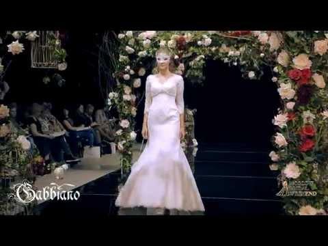 Свадебное платье Донателла. Свадебный салон Gabbiano в Саранске.