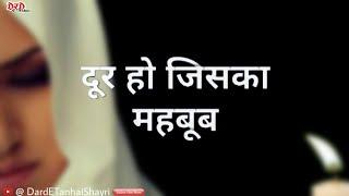 Whatsapp status || Shayari status video || Eid status video - 1