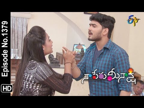 Download Naa Peru Meenakshi | 31st October 2019  | Full Episode No 1379 | ETV Telugu