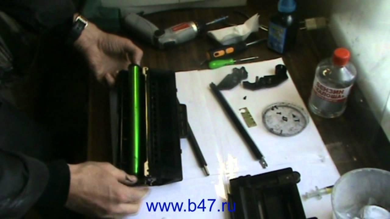 Заправка картриджа scx 4200 инструкция