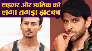 Hrithik Roshan & Tiger Shroff's War trailer launch event gets cancelled, Here's why | FilmiBeat