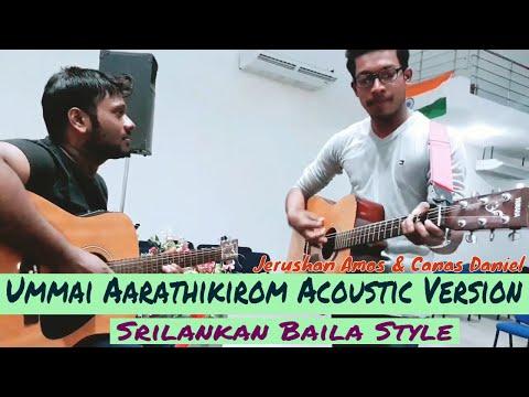 Ummai Aarathikirom | SriLankan Style | Tamil Christian Song | Jerushan amos & Canas Daniel