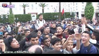 غريب..احتجاجات التلاميذ أمام البرلمان بسبب ساعة العثماني على طريقة مشجعي كرة القدم