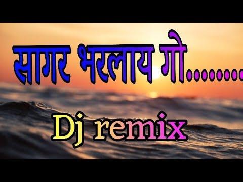 Sagar bharalay go dj remix latest koligeet marathi songs 2018