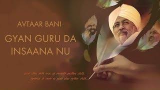Avtaar Bani | Gyan Guru Da Insaa Nu - Magar Ali Ji