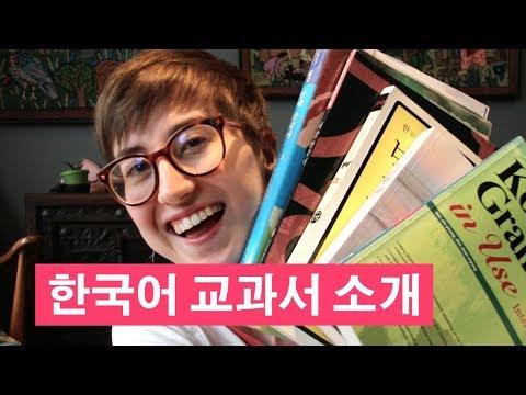 Popular Videos Korean Language Books Youtube
