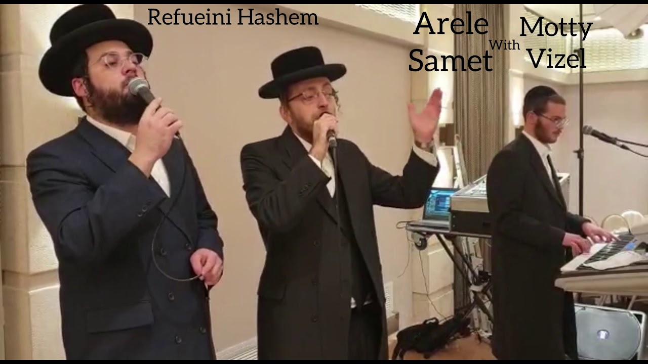 Refueini Hashem - Arele Samet with Motty Vizel