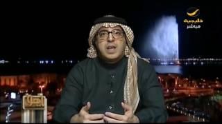 الساعد: هناك من يستخدم العواطف والتدين ليقنع الناس أن حفلة يتمية بالجنادرية ستهدم الإسلام!